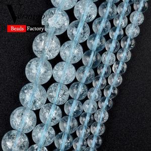 Натуральный минеральный камень озеро синий снег треснутые хрустальные бусины 6 8 10 12 мм круглые свободные бусины для самостоятельного изгот...