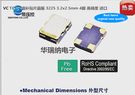 2pcs 100% New And Orginal 3225 VC-TCXO TCO-5861 Voltage Controlled Temperature Compensated Crystal 30.72M 30.72MHZ