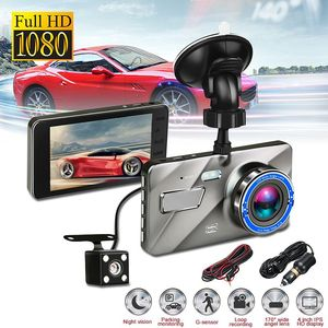 4 Inch HD 1080P Dual Lens Came