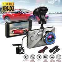 4 zoll HD 1080P Dual Objektiv Kamera Nachtsicht Loop-aufnahme 170 Grad Auto DVR Video Dash Cam Vorne hinten Recorder