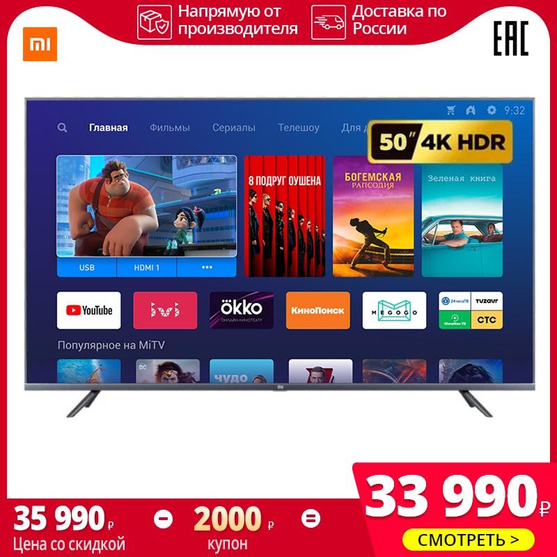 Телевизор 50'' Xiaomi Mi TV 4S 50 LED Smart TV Tелевизор Xiaomi 4k 5055InchTv 50