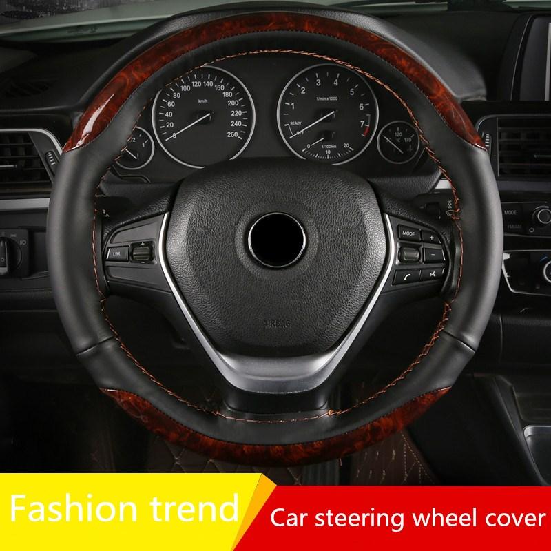 Оплетка рулевого колеса 38 см для самостоятельного шитья, противоскользящая оплетка рулевого колеса автомобиля с иглами и ниткой