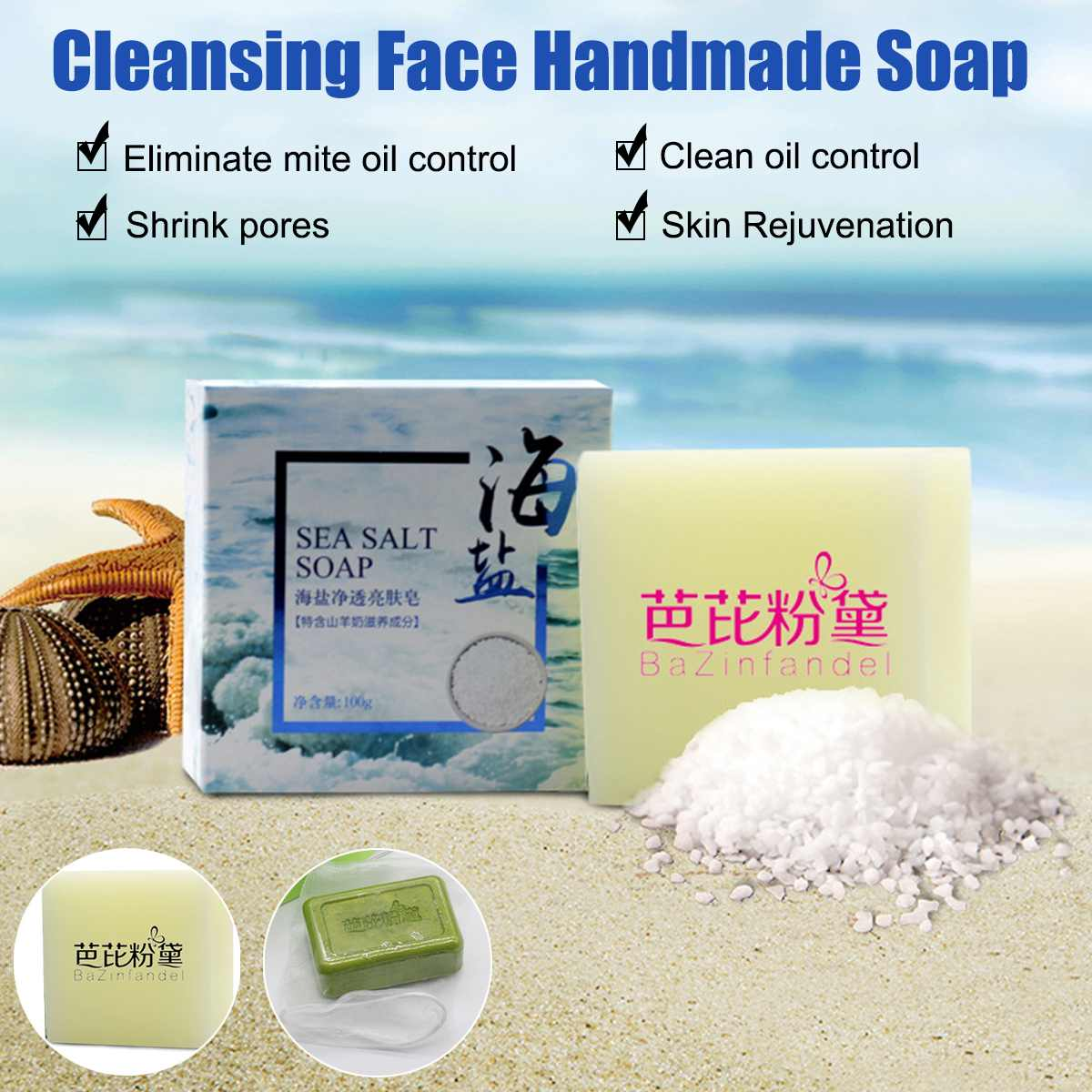 Skin Soap For Remove Mite Sea Salt Handmade Soap Whitening Moisturizing Face Cleansing Soap Remove Acne Cleansing Bath Bar Soap