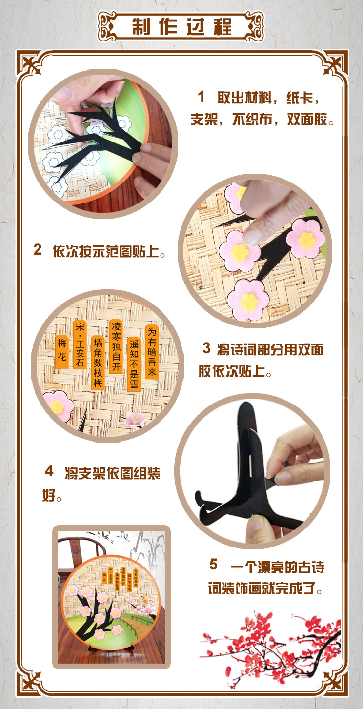 Chinese Culture Tang Poetry Art 3D EVA Foam Sticker Puzzle DIY Game Toys For Children Kids Multi patterns Styles Random Send in Stickers from Toys Hobbies