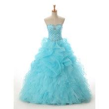 Свадебные платья 15 бальное платье quninceanera светильник синий