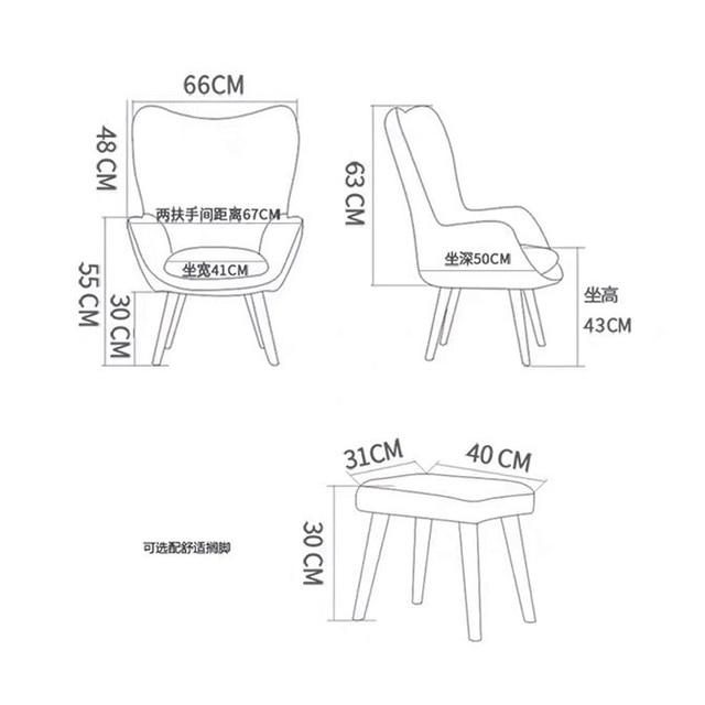Living Room Lounge Chair 3
