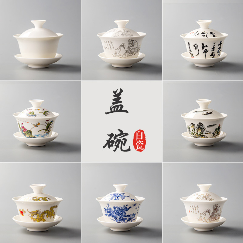 Chinese Kung Fu Tea Set Bone China Tea Sets Dehua Gaiwan Tea Porcelain Teapot Tea Set For Travel Beautiful And Easy Kettle