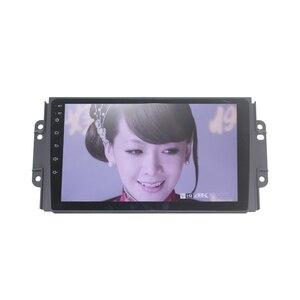 Image 3 - 4G WIFI 2G 32G Android 9.0 2 din autoradio für Chery Tiggo 3X tiggo 2 3 autoradio магнитола auto audio автомагнитола auto stereo