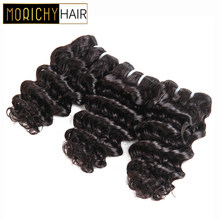 Morichy Hair Deep Wave Bundles Brazilian Short-cut Weft Double Drawn Pre-colored Non-Remy Human Hair Natural Black for Women(China)