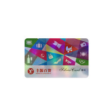Factory Direct VIP Membership Card Custom PVC Card Magnetic Stripe Card Free Design(China)