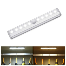 10 LED IR Infrared Motion Detector Wireless Sensor Lighting Closet Night USB Battery Recharging Lamp for Cabinet Wardrobe Light