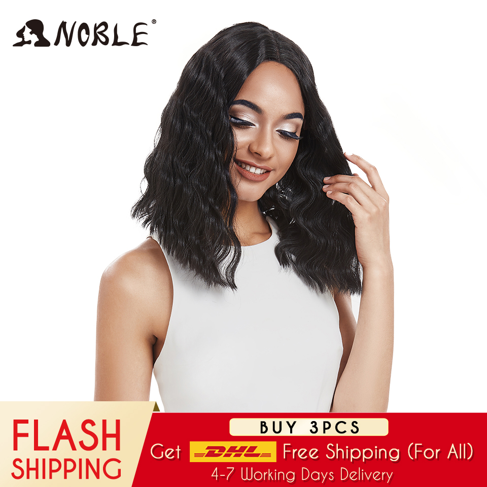 Noble Synthetic Lace Front Wig 14 Inch Curly Bob Wigs For Black Women Synthetic Bob Wig Synthetic Lace Front Wig