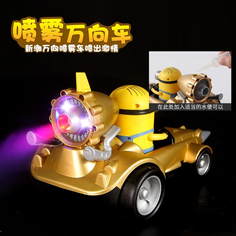 Small Yellow People Cartoon Spray Light And Sound Infrared Sensing Talking Will Walk Children GIRL'S And BOY'S Car Toy