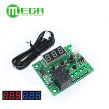 50pcs W1209 Red /Bule Light thermostat Temperature controller Incubation thermostat temperature control switch