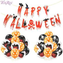 FENGRISE Garland Halloween Balloons Pumpkin Decoration Party Baloon Haloween Black Cat Balloon