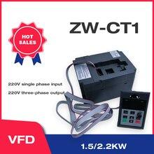 Convertidor de frecuencia Variable VFD 1.5KW/2.2KW, velocidad del Motor PWM, Control CT1, Envío Gratis