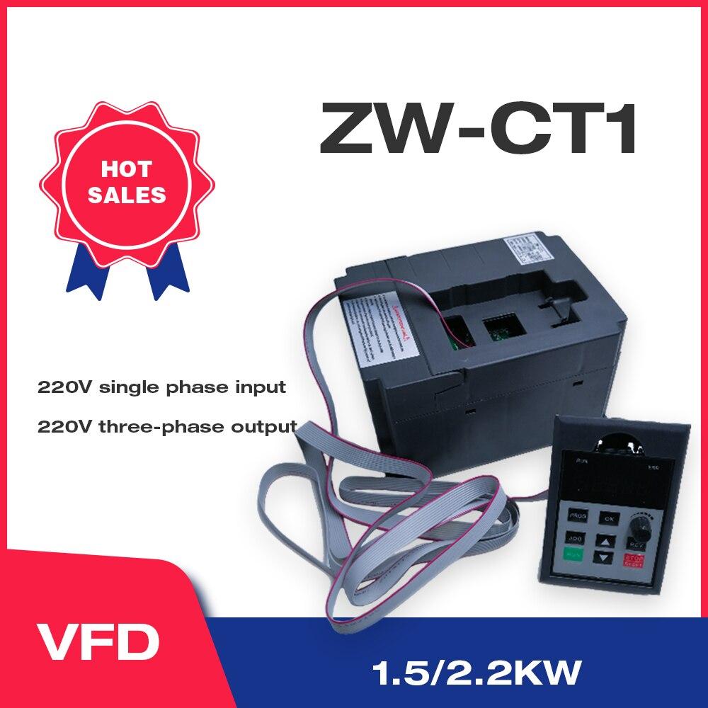 Частотный преобразователь VFD, преобразователь скорости двигателя с переменной частотой 1,5 кВт/2,2 кВт, устройство управления ШИМ, CT1, бесплатн...