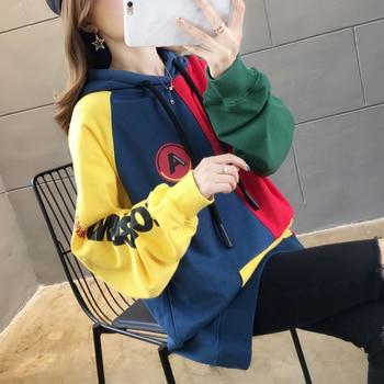 New Oversized Hoodies Women Fall 2019 Thin Hit Color Harajuku Hoodie Girls Pockets Long Sleeve Cotton Korean Ladies Sweatshirt