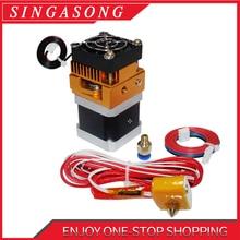 MK8 Extruder Head J head Hotend 0.4mm Nozzle Kit 1.75mm Filament Extrusion Nema17 stepper motor Throat Aluminum Part