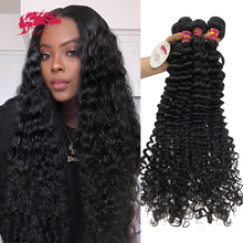"Ali Queen Hair Deep Wave Brazilian Raw Virgin Hair Bundles Natural Color 12"" 30"" 100% Unprocessed Human Hair Weave Bundles"