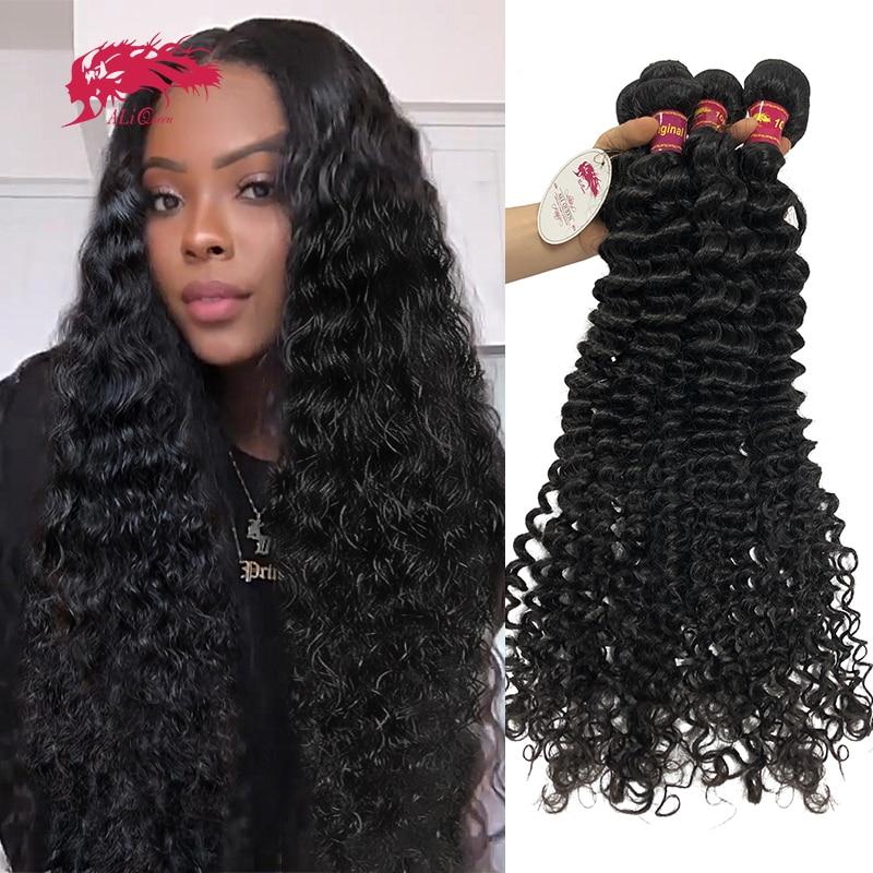 Волнистые бразильские необработанные натуральные волосы Ali Queen, пучки натурального цвета, 12-30 дюймов, 100% Необработанные искусственные пряди...