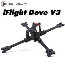 Iflight dove v3 5 polegada 218mm fpv racing quadro com 5mm braço compatível xing 2207 2306 motor/5.1 polegada hélice para fpv racing drone