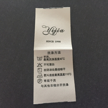 Custom high quality polyester woven labels