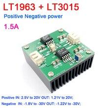 DYKB LT1963 + LT3015 الإيجابية السلبية DC DC الدقة الخطي منخفضة الضوضاء امدادات الطاقة 1.5A عالية الحالية LDO المنظمين 3 فولت 5 فولت 12 فولت