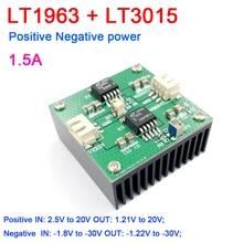 DYKB LT1963 + LT3015 Positive Negative DC DC Precision Linear Low Noise Power Supply 1.5A High Current LDO regulators 3v 5v 12v