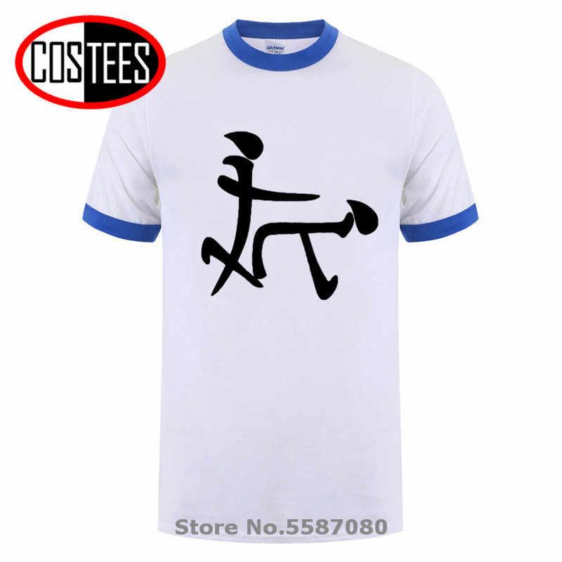 Śmieszne hieroglif charakter Sex T Shirt mężczyźni męski z krótkim rękawem bawełniana, z wycięciem pod szyją koszulka prosta letni t-shirt tee shirt męski top koszulki
