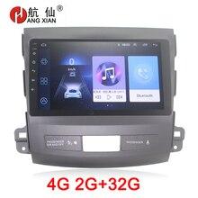 HANG XIAN 2din car radio stereo for Mitsubishi Outlander 2008-2015 car dvd player gps navi car accessory with 2G+32G 4G internet