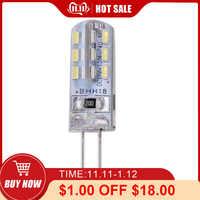 G4 LED lampa LED żarówka 2W DC 12V 24 SMD3014 110 lm biała LED silikonowa kukurydza żarówka światła halogenowe na zewnątrz kryty salon