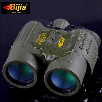 BIJIA 840LE Pocket Telescope High-definition HD Binoculars Night vision Non-infrared Wide-angle Telescope