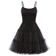 Одна деталь из пряжи «Кристалл» Пышная юбка модный можно носить вне Тонкий для свадьбы или праздничного обеда вечерние Рождество