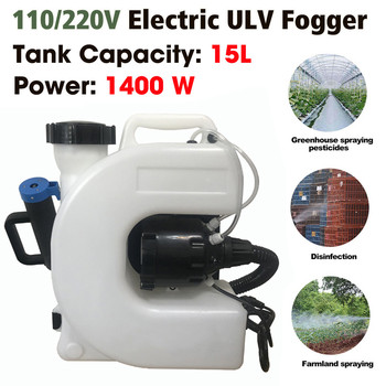 1400W Electric ULV Fogger ULV Ultra Low Capacity cold Fogging Machine Knapsack 15L Electric Spray Disinfection Machine 110V/220V  - buy with discount