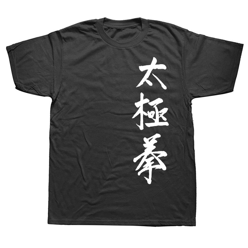 Забавная графическая футболка Tai Chi, мужская летняя стильная модная уличная футболка с короткими рукавами большого размера|Футболки| | АлиЭкспресс