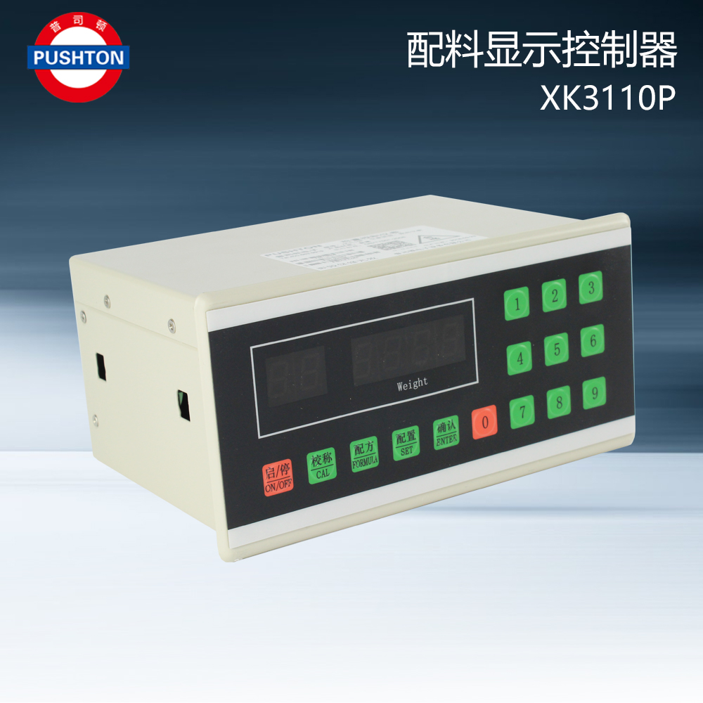 Xk3110P Dosing Machine Electronic Scale Weighing Display Controller Cement Scale Water Scale Meter