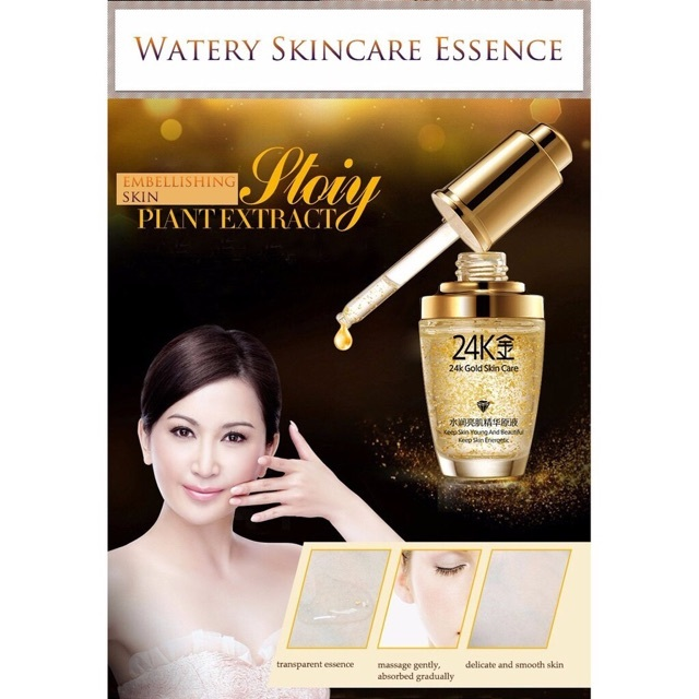 woman BIOAQUA 24K Gold Whitening  4