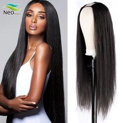 Peluca de pelo humano liso U para mujeres negras, pelucas naturales, peluca de pelo humano, pelucas de cabello humano virgen brasileño con envío gratis