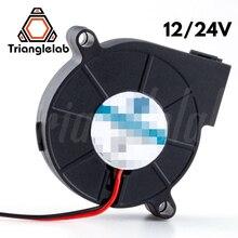 Trianglelab 5015 вентилятор высокого качества шарикоподшипник охлаждающий вентилятор DC 12 В/24 В Бесщеточный Охлаждающий теплоотвод для 3D-принтера