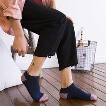 Осенне зимние однотонные носки с двумя иглами мужские хлопковые