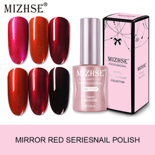 MIZHSE Metallic Mirror Effect Nail Ge Need Sliver Base Red Color UV Polish Metal Bright Acrylic Glue Gel