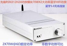 Breeze BRZHIFI مضخم صوت جديد Pioneer RSN312H24 ، Bluetooth 5.0 ، HIFI حمى 70WX2
