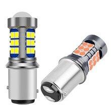 Bombilla LED de freno trasero para coche, luz de circulación diurna, luces antiniebla traseras, 2 uds., 2020 P21/5W BAY15D, 1157, novedad de 3030