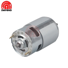 12V 24V 4500rpm 5500rpm 12000RPM 775 DC Motor Ball Bearing Large Torque High Power Low Noise Hot Sale Electronic Component Motor