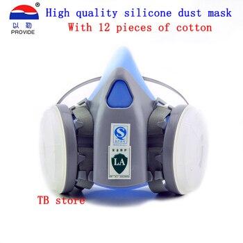 PROVIDE 9400  respirator dust mask PM 2.5  virus respirator mask Droplet spread protection mask