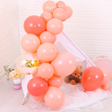 10pcs/lot 5/10 Inch Coral Red Latex Balloons Birthday Party Decoration Wedding Balloon