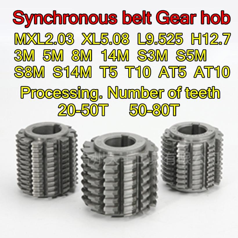 New Gear Hob DP22 Hss Bore 22mm Pressure Angle 20 degree Accuracy A M2