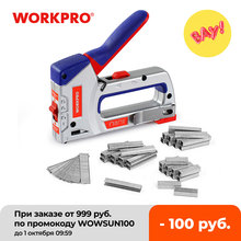 WORKPRO 3 IN 1 Heavy Duty Staple Gun for DIY Home Decoration Furniture Stapler Manual Nail Gun with 800 Staples Nailer