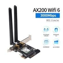 デュアルバンド2.4 5gbpsのpcieの無線lanカードギガビットネットワークカードbluetooth 5.0 wi fi 6 AX200 pcデスクトップwindows 10